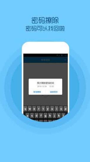 纤纤成视频人app破解版下载