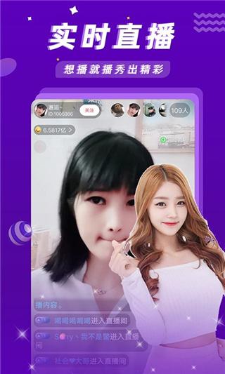 金鱼直播app下载污破解版下载