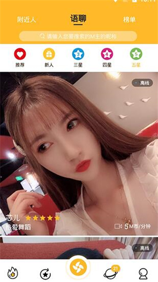 绿茶视频app黄无限观看破解版下载