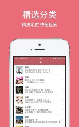 豆豆视频iOS黄版本无限观影破解下载