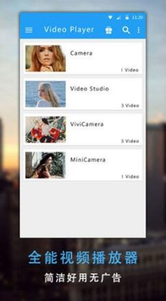 鱿鱼视频app