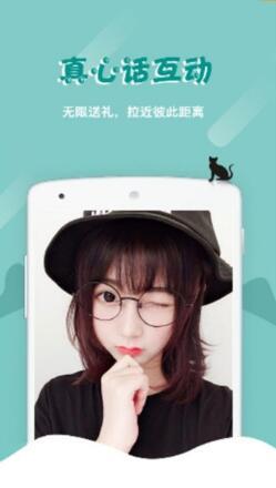 兔牙视频APP破解版iOS下载安装