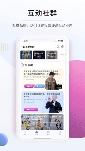 大象视频app免费下载安装