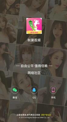 秋葵视频免费看IOS无限下载