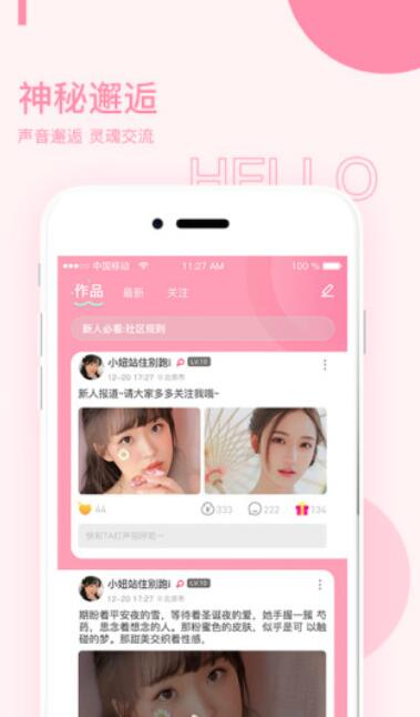 榴莲视频app旧版