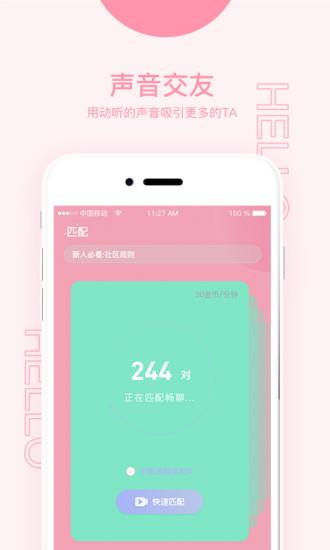 榴莲视频app污破解版下载