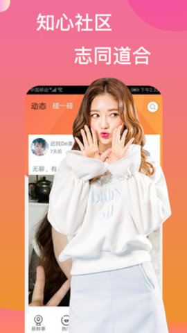 享色直播app