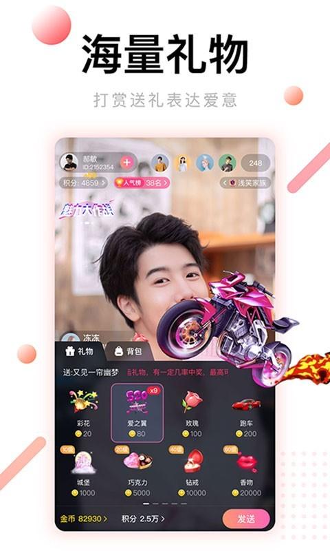 花房app直播旧版
