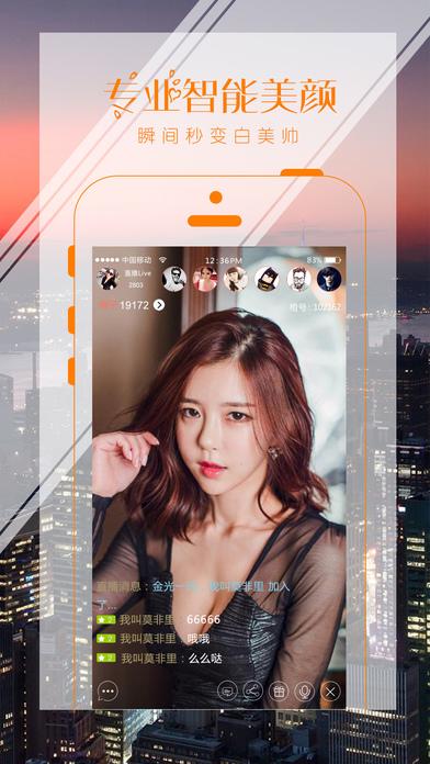 彩云直播app下载ios