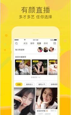 咪咪直播app下载