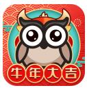 映客直播app  v5.2.0