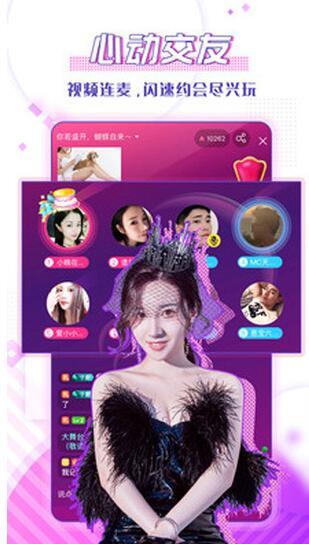 苦瓜直播app