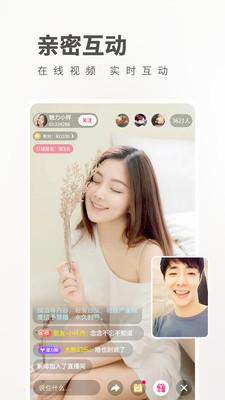 小奶猫直播app