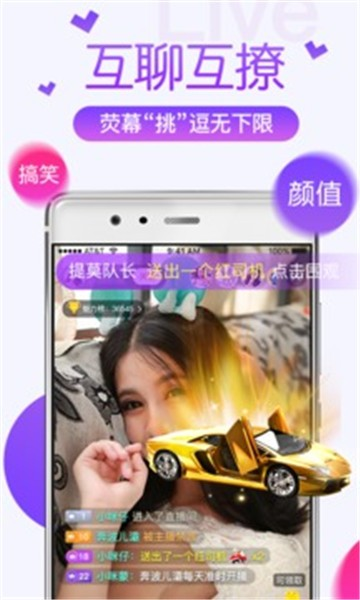 彩虹直播下载app安装