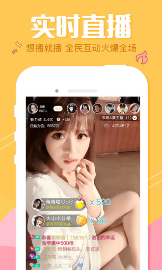 红高粱直播app破解版下载