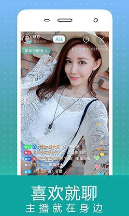云鹿直播app下载ios