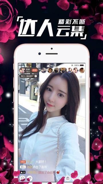 星宝贝直播app