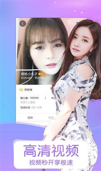 兰桂坊直播app