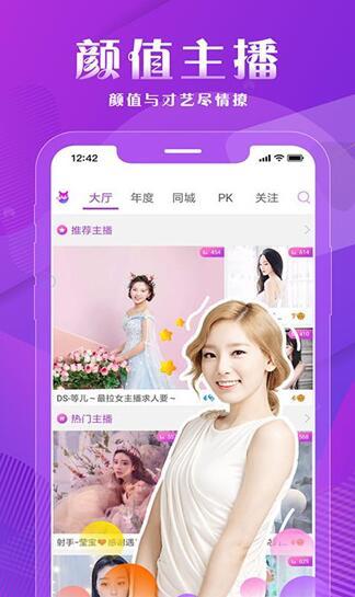 dancelife直播app