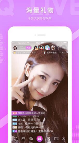 dancelife直播平台app下载