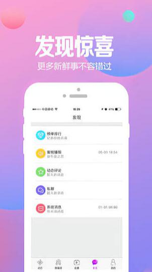 芭乐app下载ios版在线