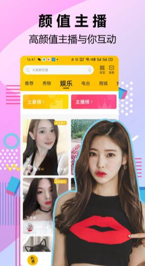 芊芊视频app