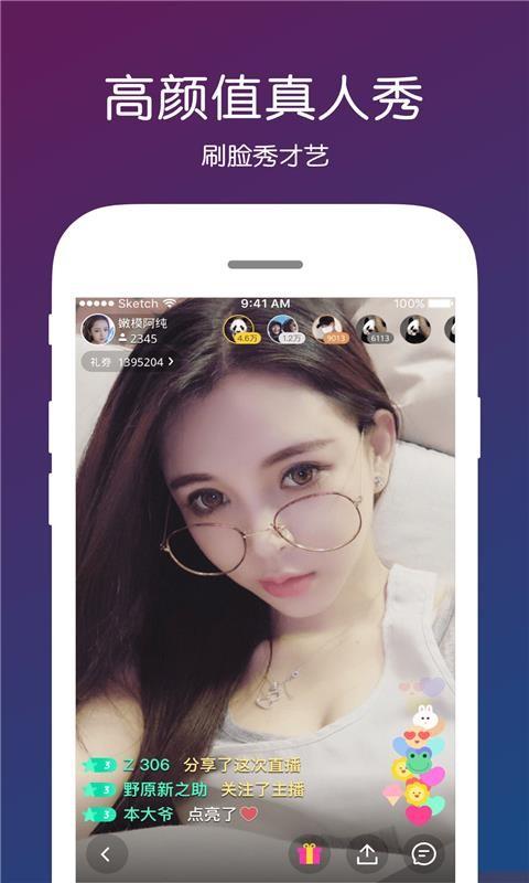 月光宝盒app官网下载免费