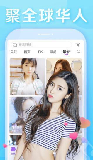 丝瓜视频ios无限制加油站app