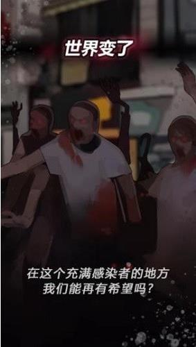 危险的家伙们中文版