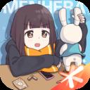 胡桃日记  v1.6.3.0