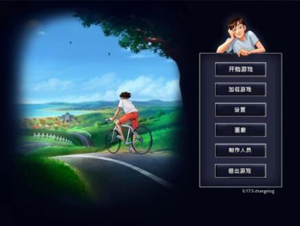 夏日传说2.08安卓汉化版下载