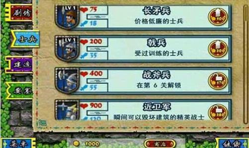要塞围城破解版无限金币中文版