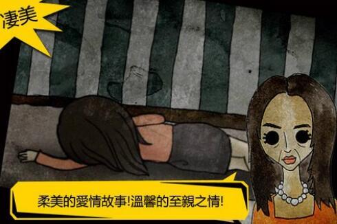 被错过的天堂安卓中文版下载