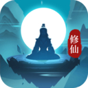 剑开仙门  v1.1.7