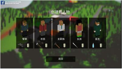 僵尸生存大战中文版下载破解版