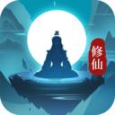 剑开仙门破解版  v1.1.7
