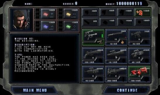 孤胆枪手1