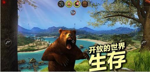 辐射岛下载中文版