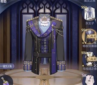《少女的王座》时装属性强化效果是什么?少女的王座时装属性强化效果介绍