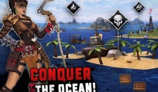 海洋游猎生存金币不减反增内购免费版下载