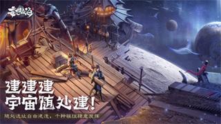 妄想山海官方下载