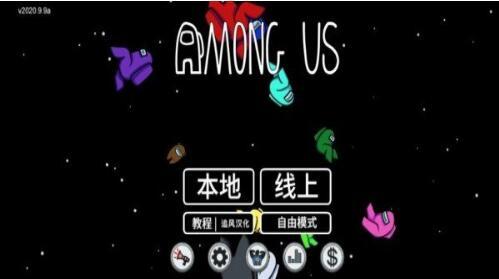 太空狼人中文下载
