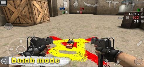 特种部队2游戏下载