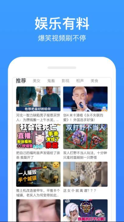 今日影视大全app