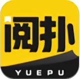 阅扑小说阅读器app