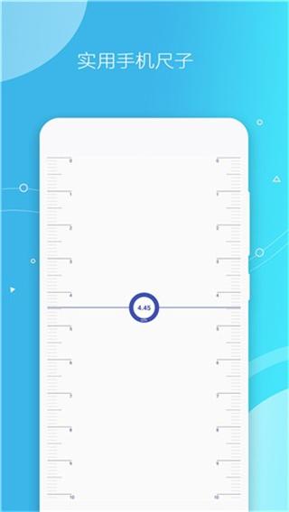 手机测量仪app