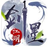 剑墨江湖  v1.7.4
