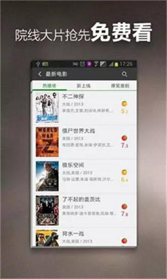 小草影视app