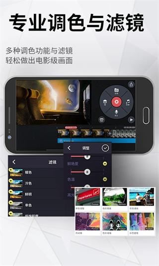 巧影app