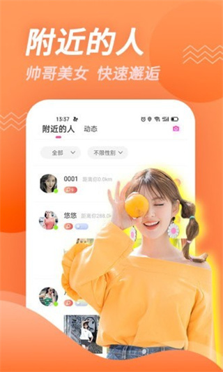 豆角视频app